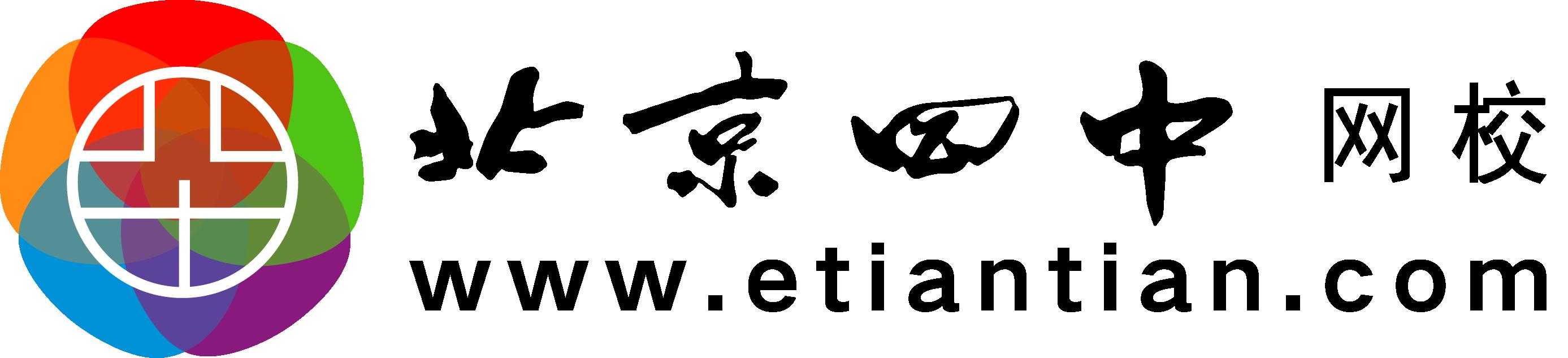 etiantian-logo