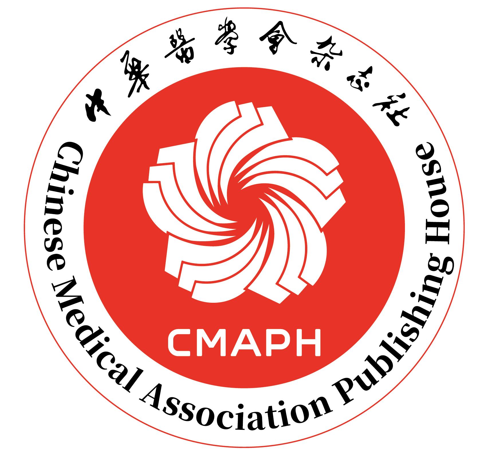 cmaph-logo-2