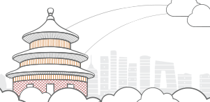 AWS in China