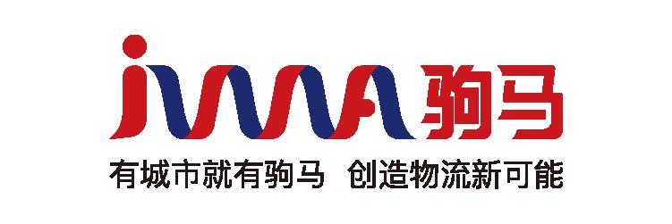 logo-17-Juma