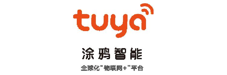 logo-19-tuya