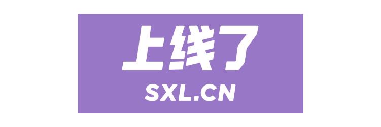logo-56-shangxianle