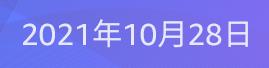 innovate_cn_202109_time_mobile_1