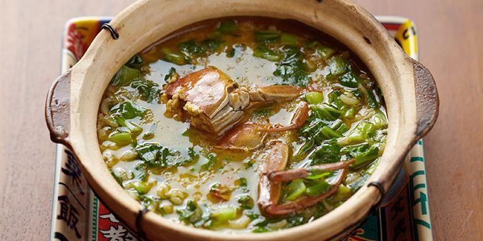 Hairy Crab Porridge from Hai Pai Restaurant in Andaz Xintiandi, Shanghai
