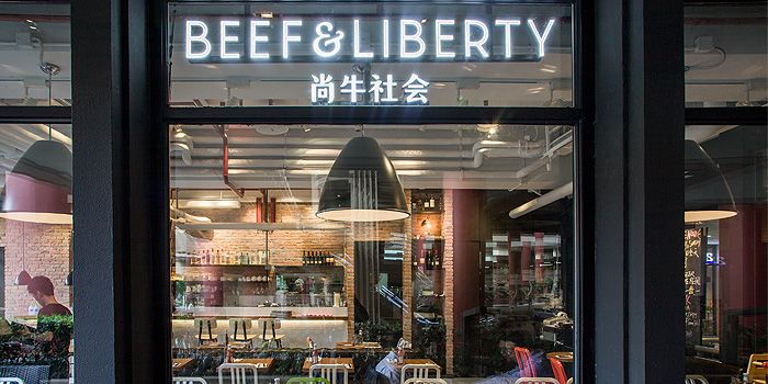 Exterior view with logo, Beef & Liberty (Shanghai Centre), Shanghai, China