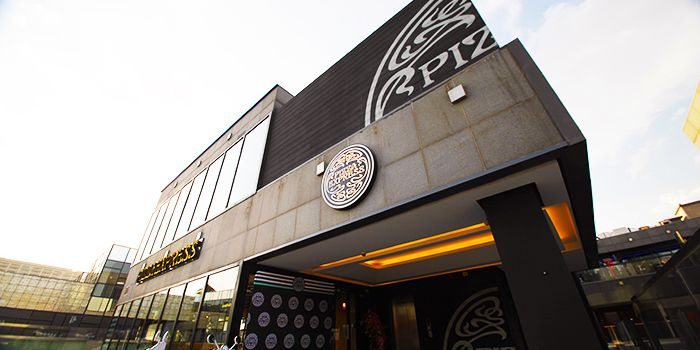 Exterior of PizzaExpress (Sanlitun) in Sanlitun, Beijing