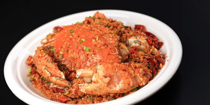 Crab of Di Shui Dong located on Maoming Lu