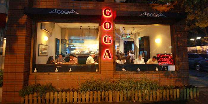 Outdoor of Goga located on Yueyang Lu