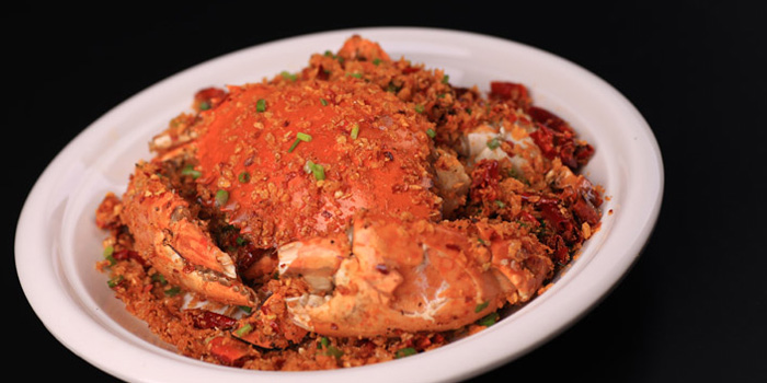 Crab of Di Shui Dong located on Dongping Lu