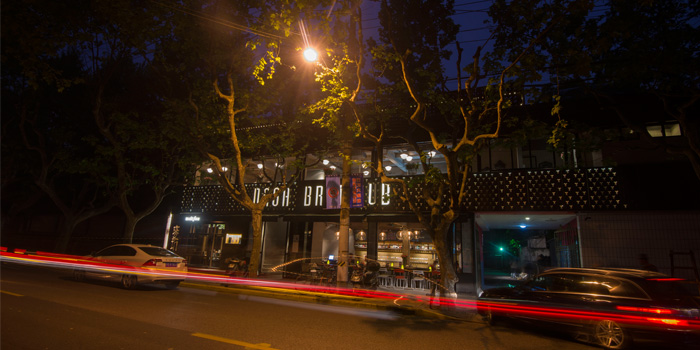 Outdoor of Daga Cafe & Brewpub located on Fuxing Xi Lu