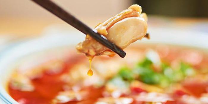 Food of Original Chuan located on Shaanxi Nan Lu