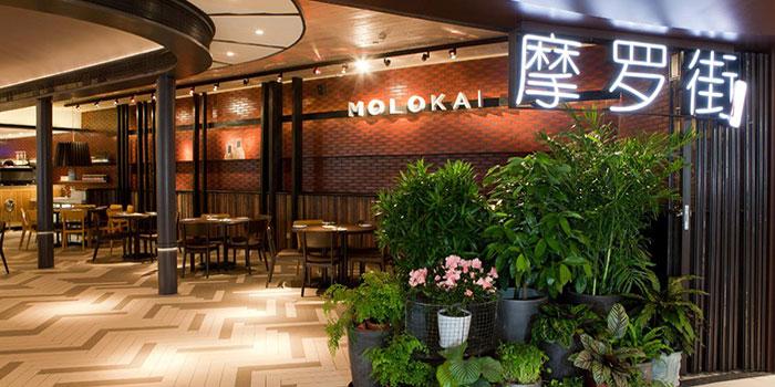 Entrance  of Molokai located in Xingye Lu, Luwan, Shanghai