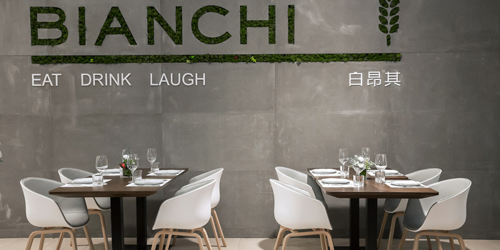 Indoor of Bianchi located on Huamu Lu, Pudong, Shanghai