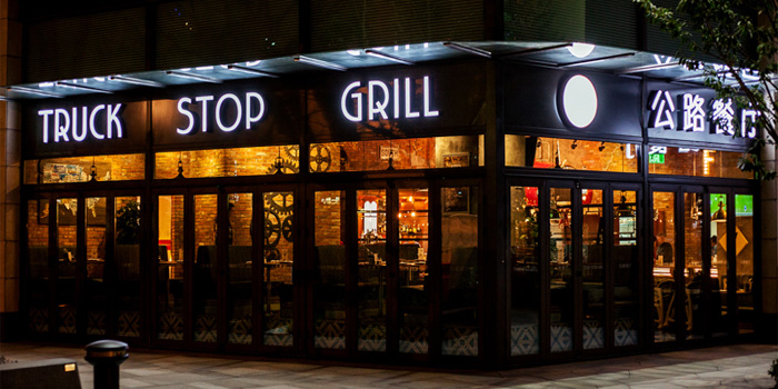 Outdoor of Truck Stop Grill located on Ruihong Lu, Hongkou District, Shanghai, China
