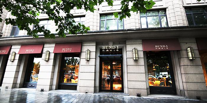 Exterior of Bund 1 located in Huangpu, Shanghai