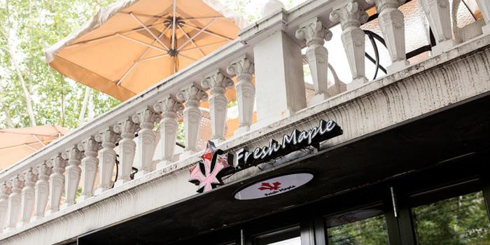 Outdoor of Fresh Maple located on  Fuxing Zhong Lu, Xuhui, Shanghai