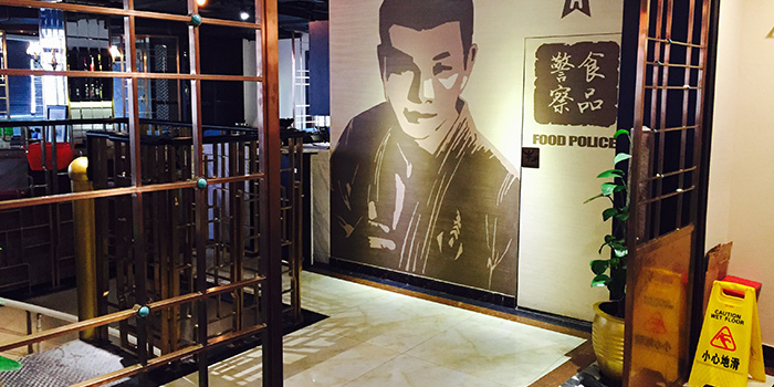 Entrance of Holy Cow (Xiaomuqiao Lu) located in Xuhui, Shanghai