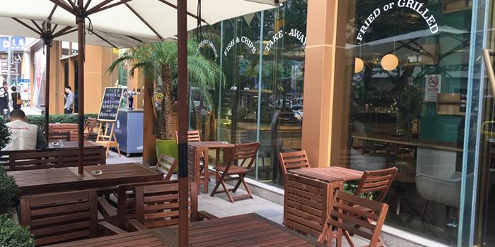 Outdoor Seating Area of The Isles (Huaihai Zhong Lu) located in Luwan, Shanghai