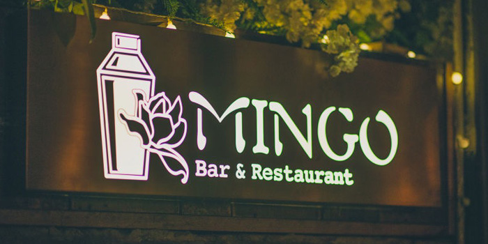 Outdoor of Mingo Bar & Restaurant located in Xuhui, Shanghai