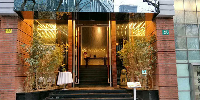 Outdoor of Lynn Modern Chinese Cuisine located on Xikang Lu, Jing