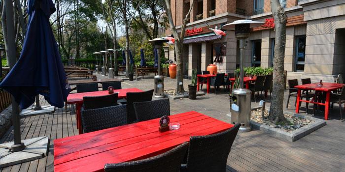 Outdoor of the Pistolera (Jingqiao) in Pudong, Shanghai