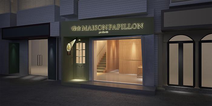Entrance of Maison Papillon located on Jiaozhou Lu, Shanghai