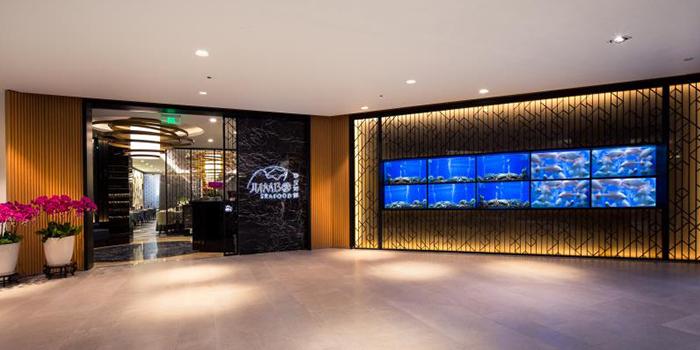Entrance of JUMBO Seafood (Beijing SKP) located in Chaoyang, Beijing