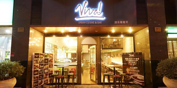 Outdoor of Viva! Urban Cuisine & Bar located on Weihai Lu, Jing