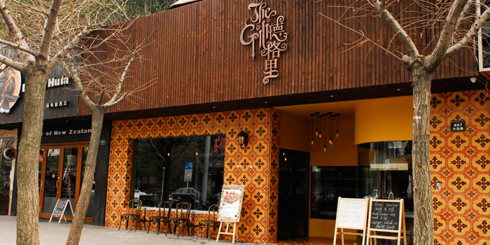 Outdoor of The Gili Steakhouse located on Dagu Lu, Jing