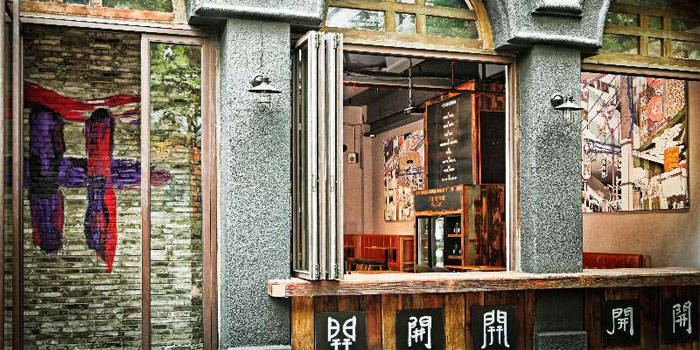 Outdoor of Kaiba located on Dingxi Lu, Changning, Shanghai