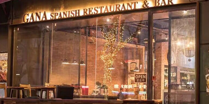 Outdoor of Gana Spanish Restaurant & Bar located on Weifang Xi Lu, Pudong, Shanghai