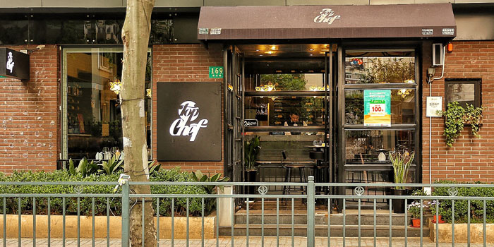 Outdoor of Top Chef located on Mengzi Lu, Luwan, Shanghai