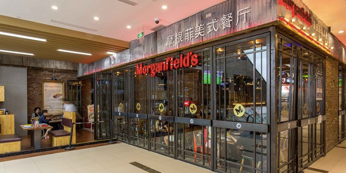 Entrance of Morganfield