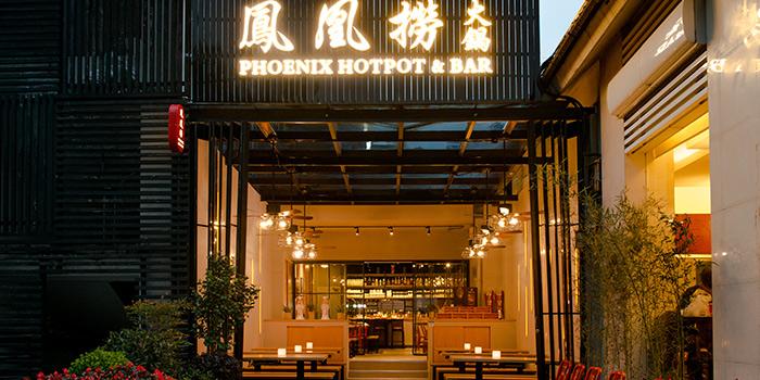 Entrance of PHOENIX Hotpot Bar located in Minhang, Shanghai
