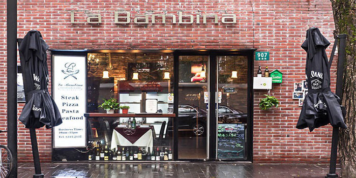 Outdoor of La Bambina located in Xuhui, Shanghai