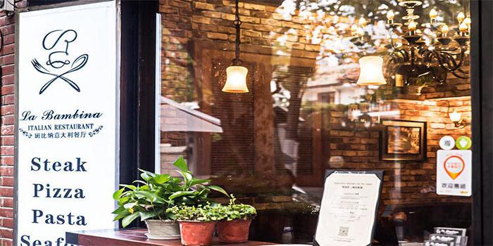 Outdoor of La Bambina located in Xuhui, Shanghai
