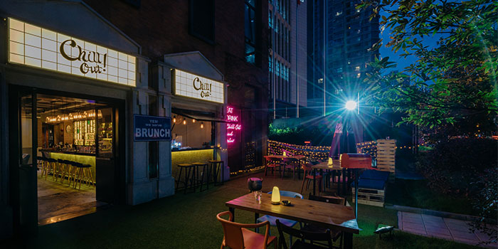 Outdoors of Chill out! located in Jing