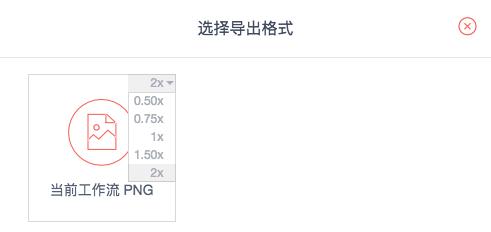 %E5%A4%9A%E5%80%8D%E7%8E%87.png