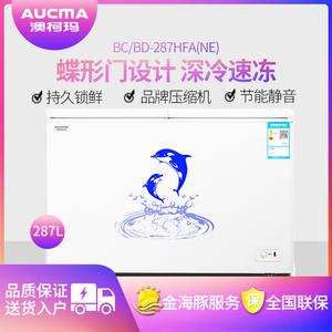 澳柯玛BC/BD-287HFA冷藏冷冻转换柜