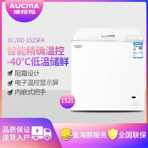 BC/BD-152SFA -40℃低温冷柜