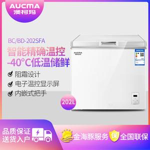 BC/BD-202SFA -40℃低温冷柜