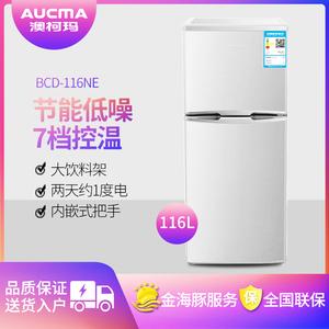 BCD-116NE双门冰箱