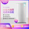 BD-145H 立式冷冻箱