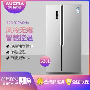 BCD-520WDHA  立体风冷 对开门冰箱