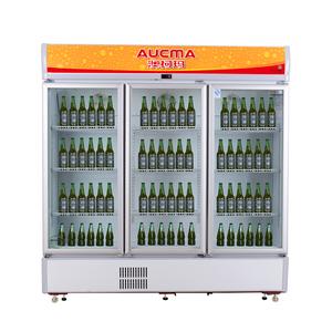 SC-992NE 立式冷藏展示柜