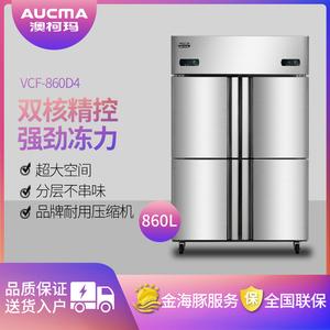 VCF-860D4(M) 四门双温冰箱