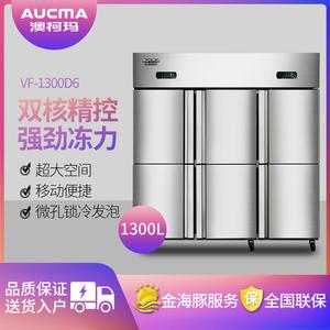VF-1300D6(M)六门全冷冻冰箱