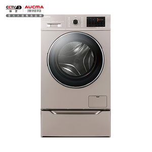 XQG70-1279SK,7公斤滚筒洗衣机