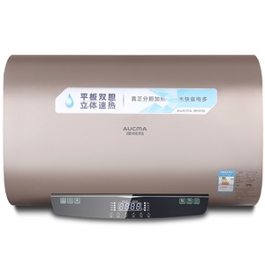 FCD-50C511 电热水器