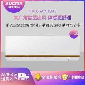 1.5P定频 KFR-35GW/AL03-A3,白色,空调